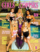 Girls and Corpses Print Issue #13